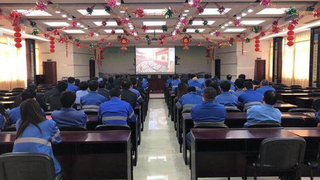 苏州港口集团积极组织党员干部职工集中收看党的十九大开幕盛况