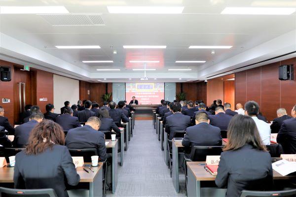 集團(tuan)公司舉辦領導人員(yuan)能力提升培